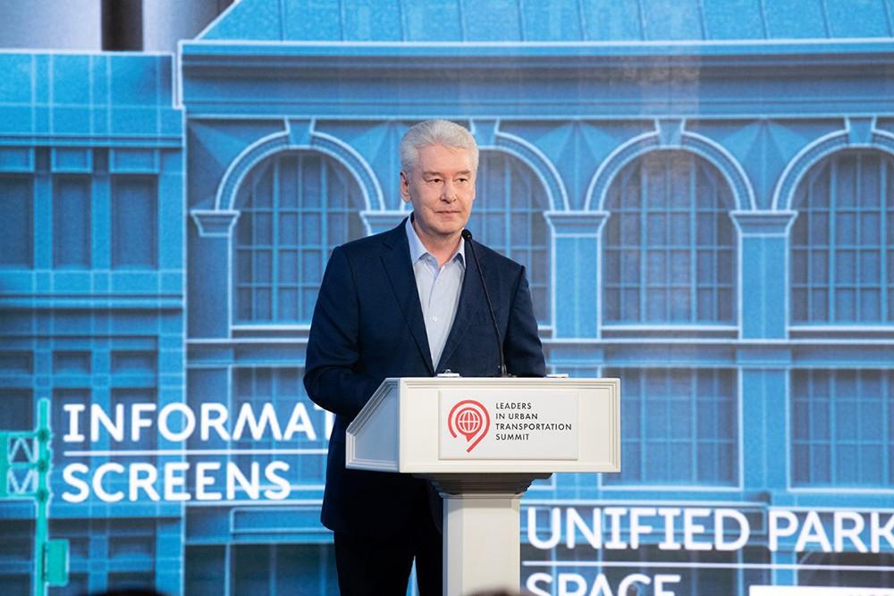 Сергей Собянин на Международном саммите лидеров в сфере развития городского транспорта