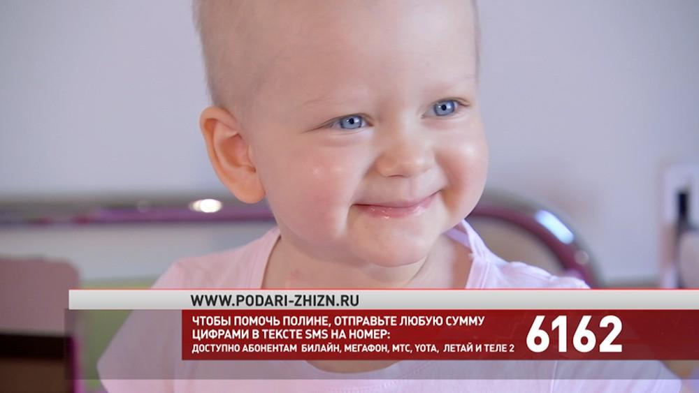 Полина Комиссарова
