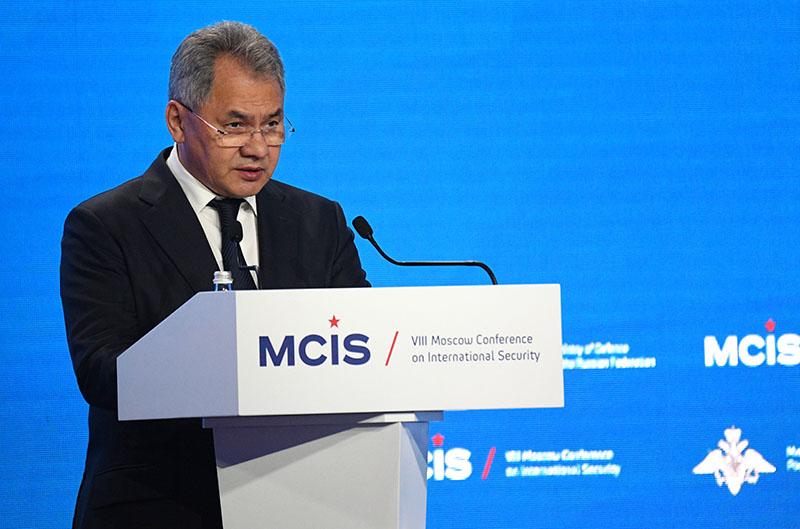 Сергей Шойгу выступает на церемонии открытия VIII Московской конференции по международной безопасности