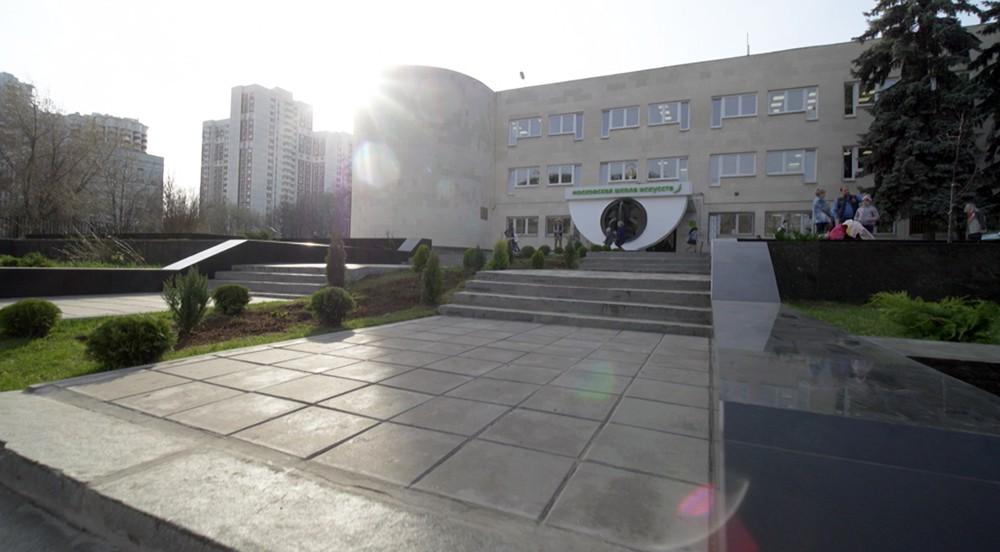 Школа искусств им. Рихтера