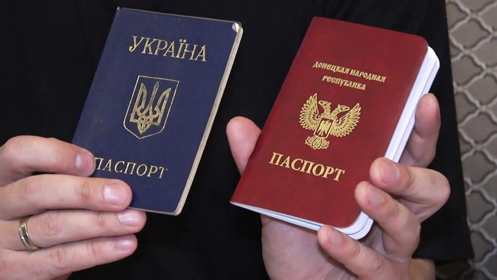 Паспорта Украины и Донецкой Народной республики