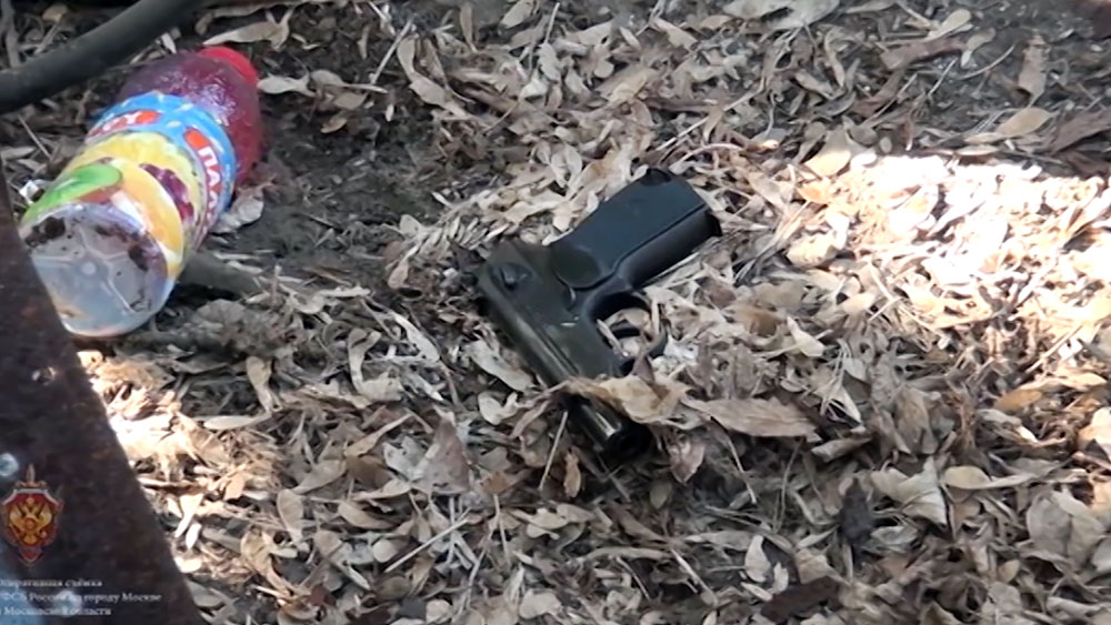 Изъятый в ходе спецоперации пистолет