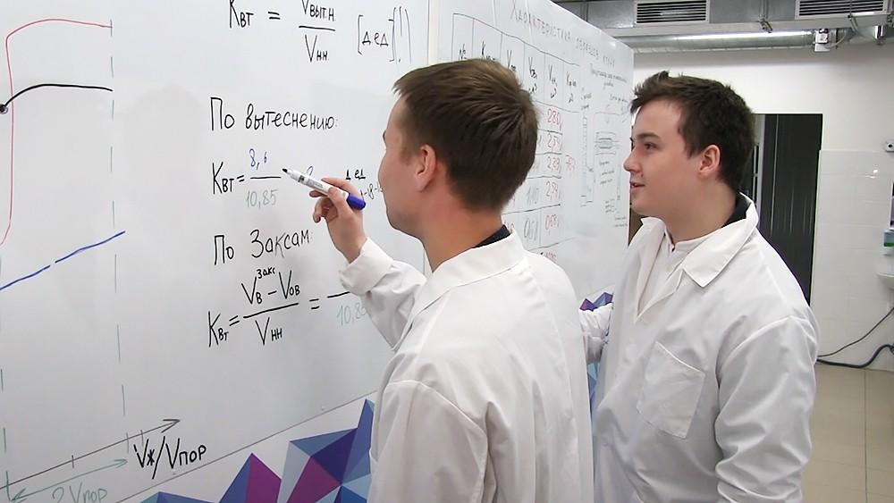 Молодые ученые