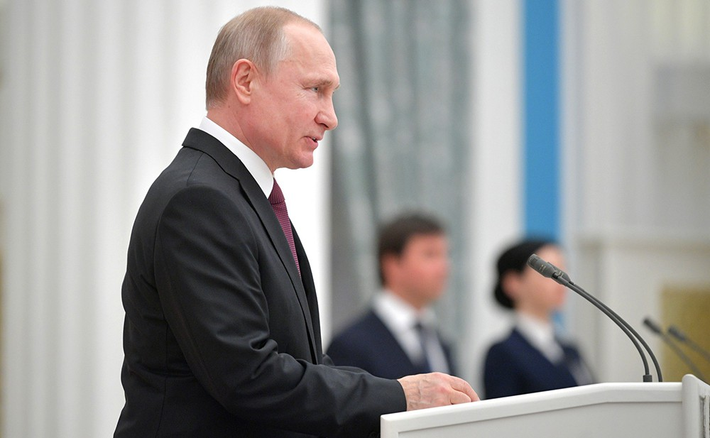 """Владимир Путин на церемонии вручения медалей """"Герой Труда"""""""