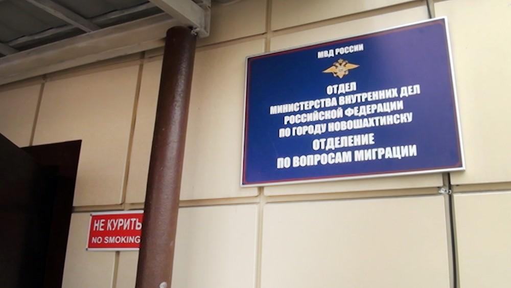 Центр выдачи паспортов жителям ЛНР