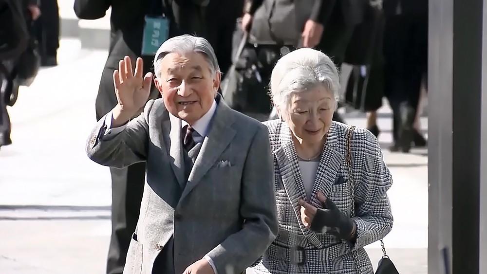 Бывший император Японии Акихито со своей супругой