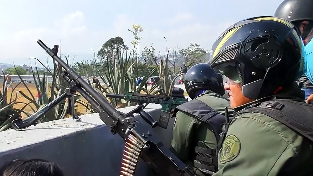 Спецназ полиции Венесуэлы