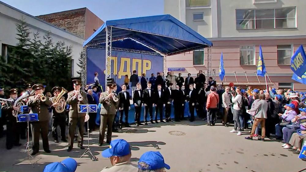 Митинг партии ЛДПР