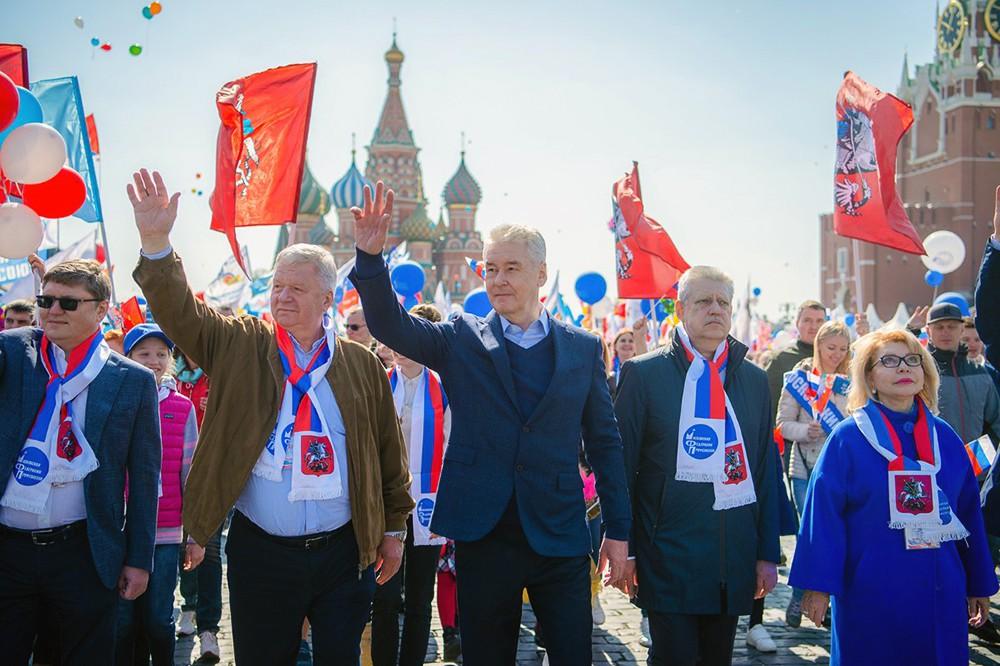 Сергей Собянин принял участие в первомайской демонстрации