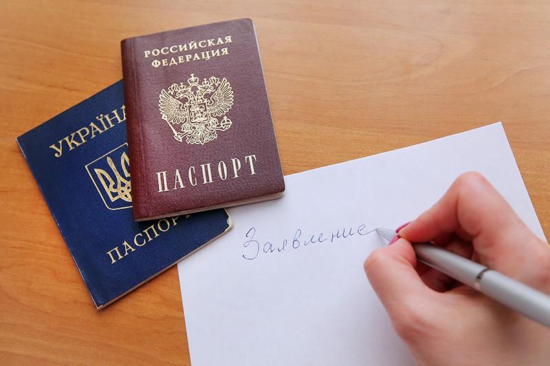 Российский и Украинский паспорта