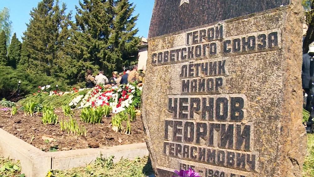 Кладбище советских воинов в Латвии