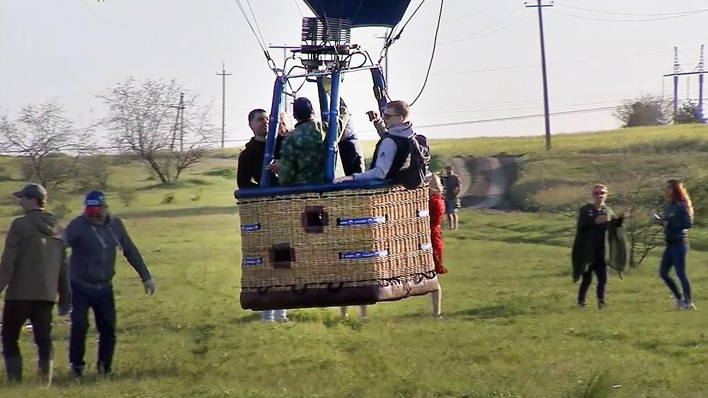 Люди на воздушном шаре