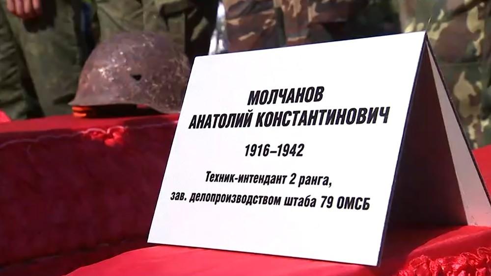 Церемония перезахоронения останков советских воинов в Крыму