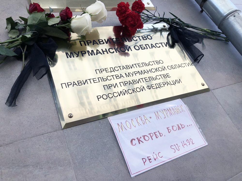 Цветы в память о погибших в Шереметьево у здания представительства правительства Мурманской области в Москве