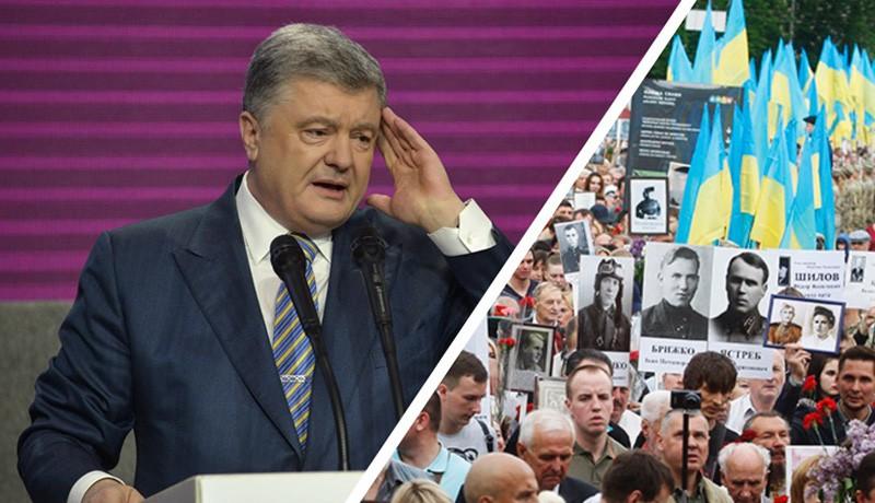 """У Порошенко случился приступ из-за """"Бессмертного полка"""""""