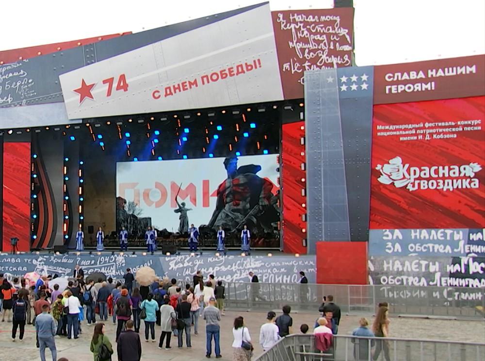 """Концерт """"Новые песни Победы"""""""