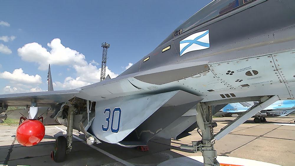 Авиабаза ВКС России