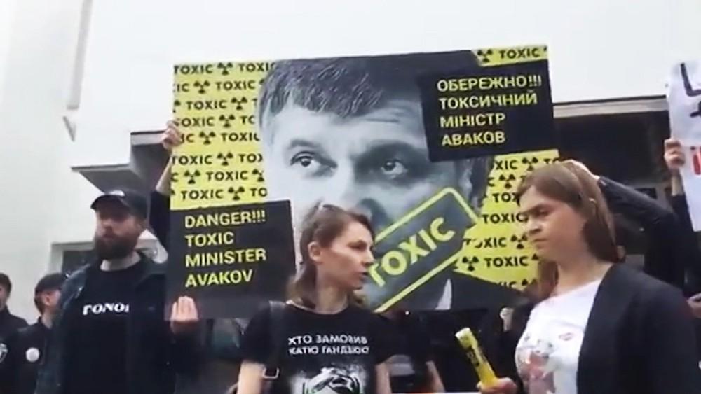 Митинг за отставку Арсена Авакова
