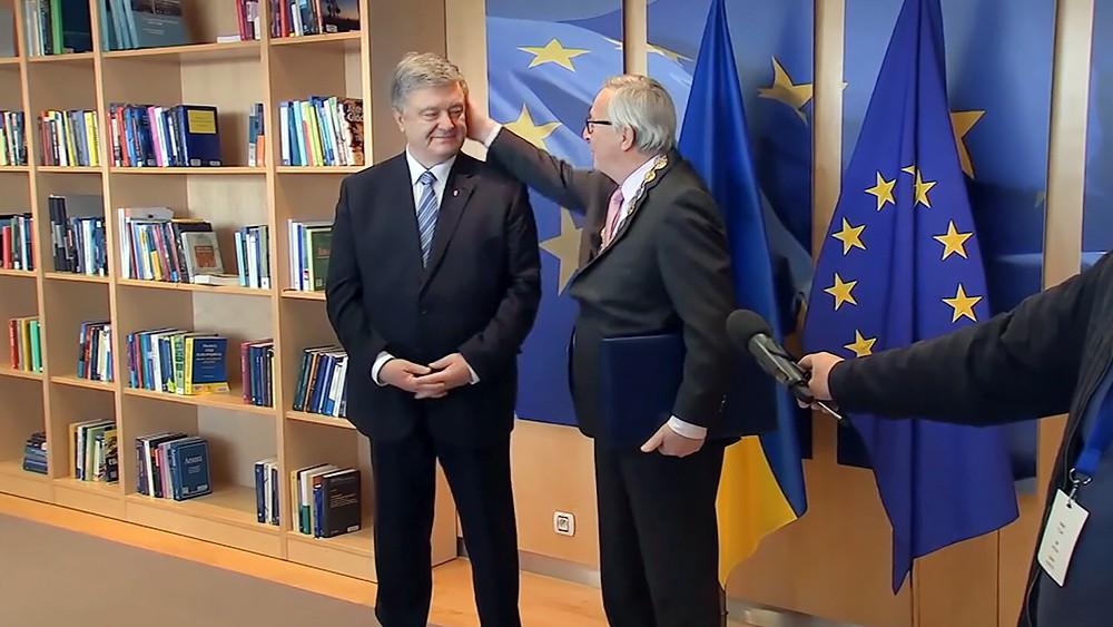 Жан-Клод Юнкер и Пётр Порошенко