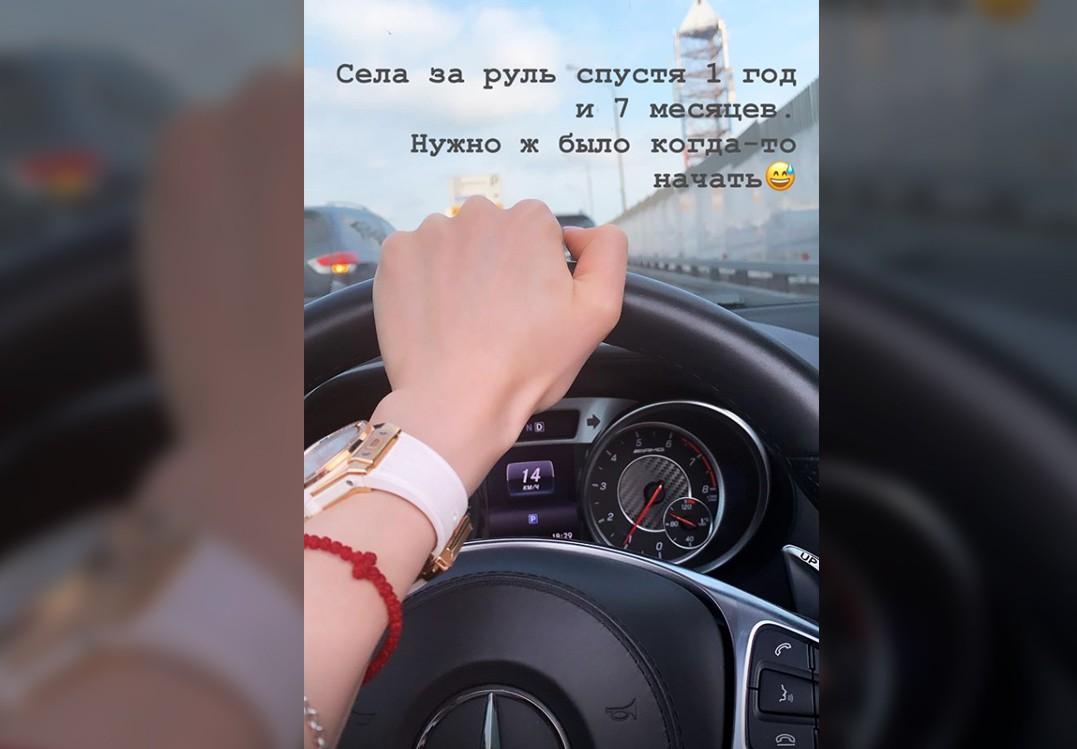 Скрин с instagram Анастасии Тарасовой