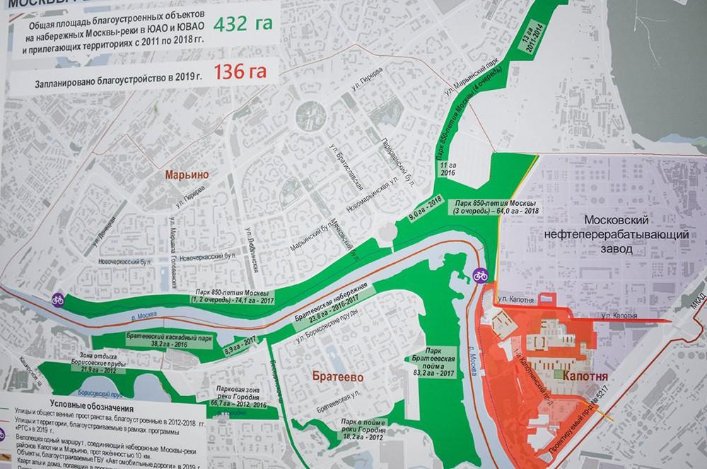 План благоустройства района Капотня