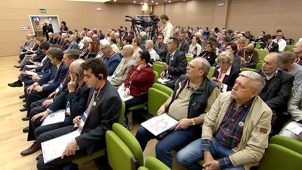 """Конференция """"Русские войска во Франции и на Балканах"""""""