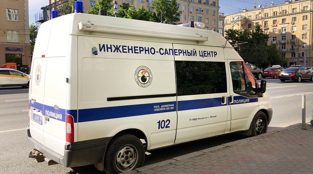 Инженерно-саперный отдел полиции