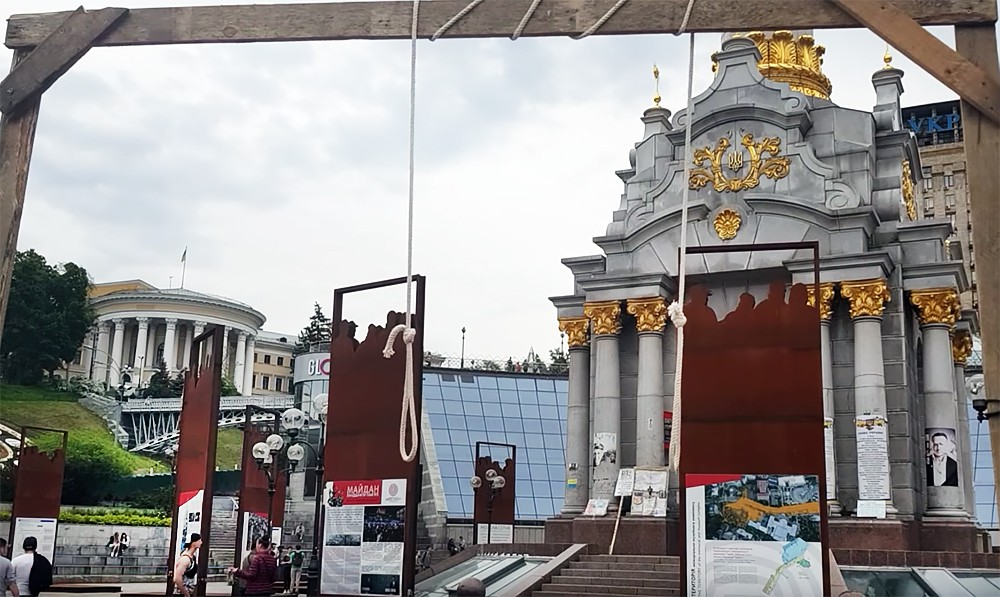 Виселица в центре Киева
