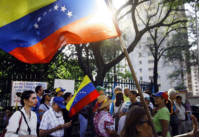 Митинг у посольства Венесуэлы в США