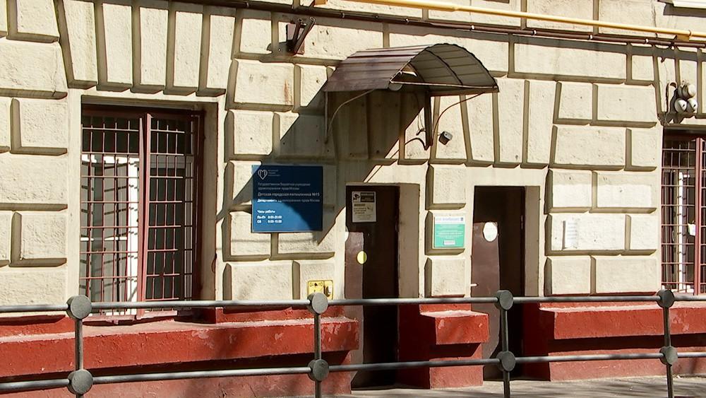 Поликлиника, где бросили девочку
