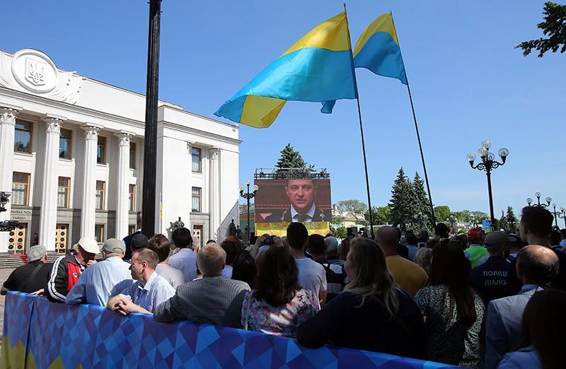 Церемония инаугурации избранного президента Украины Владимира Зеленского в Киеве