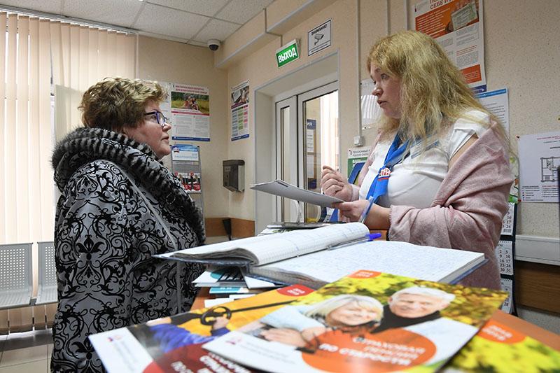 Сотрудница консультирует посетителя в отделении Пенсионного фонда