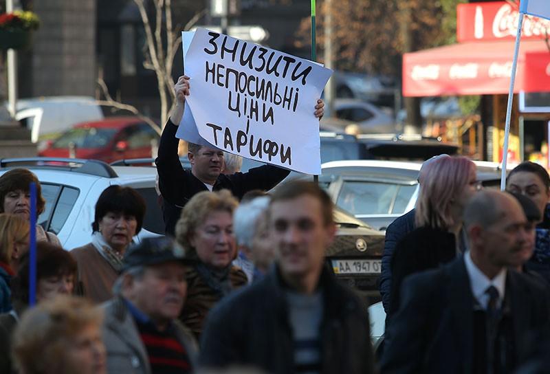 Участники акции протеста профсоюзов в Киеве с требованием повышения минимального размера оплаты труда