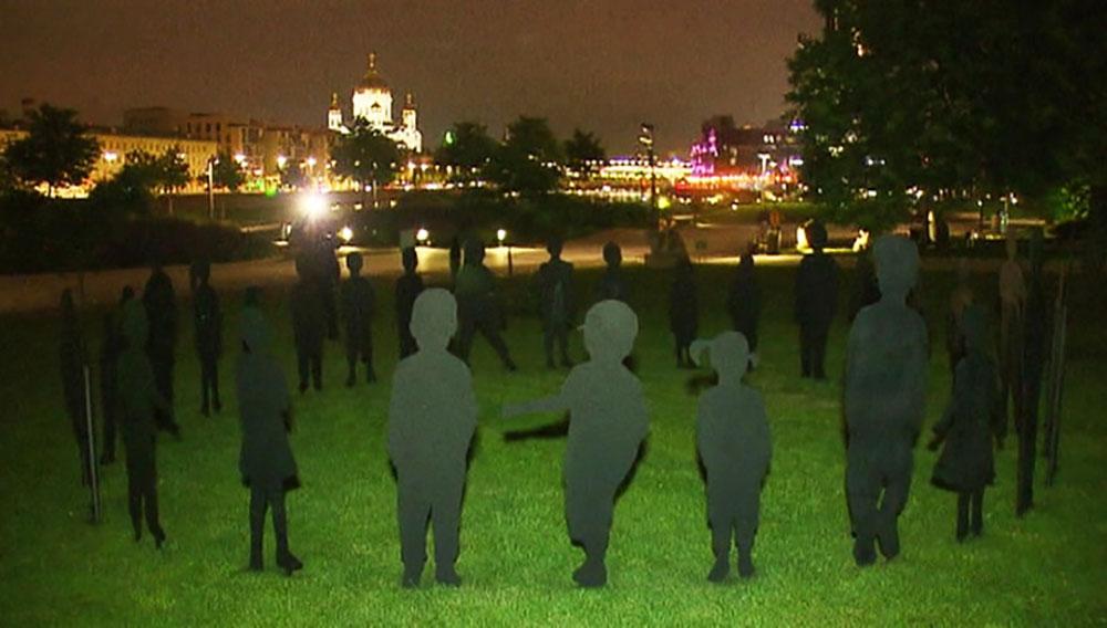 "Акция ""84"" в парке Музеон"