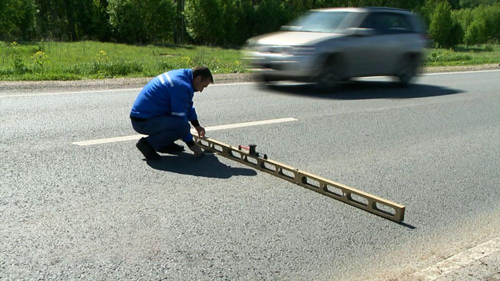 Проверка состояния автодороги