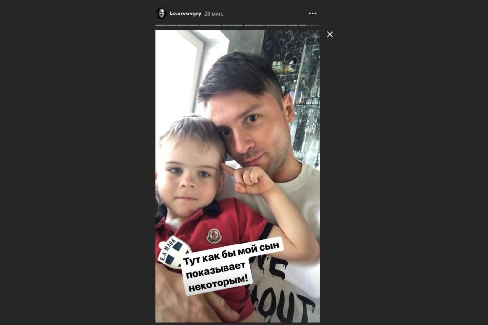 Реакция Сергея Лазарева на слухи о рождении у него дочери