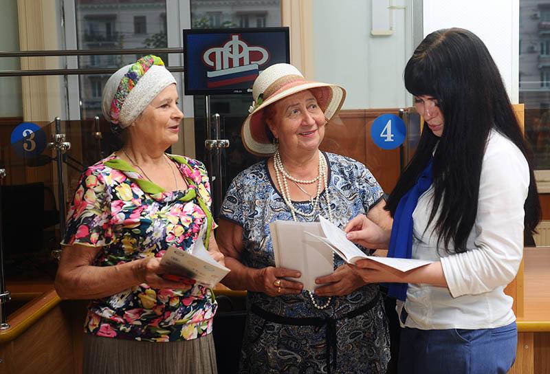 Женщины получают консультацию от специалиста ПФР