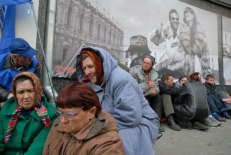 Бедные Украинцы