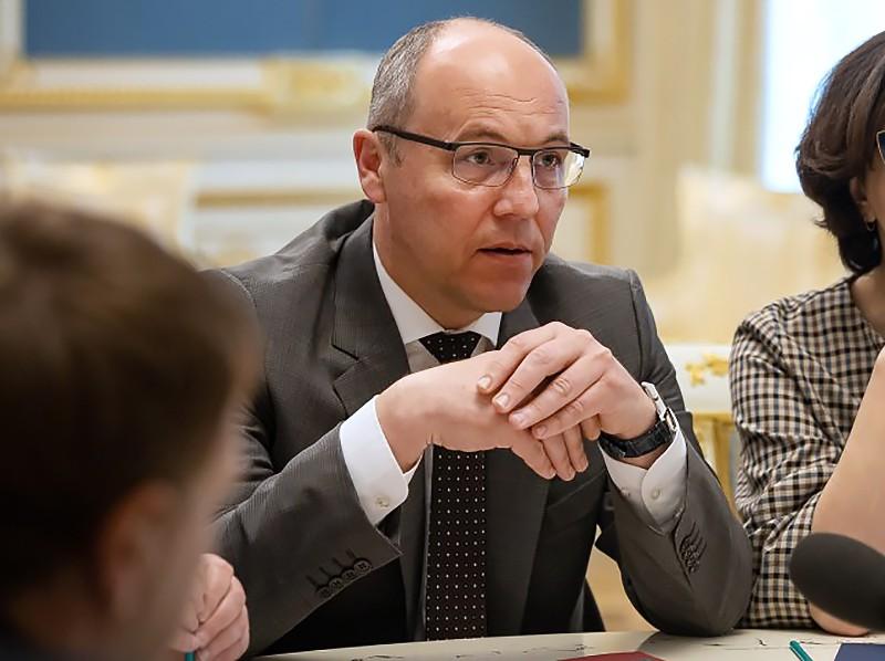 Андрей Парубий и Владимир Зеленский