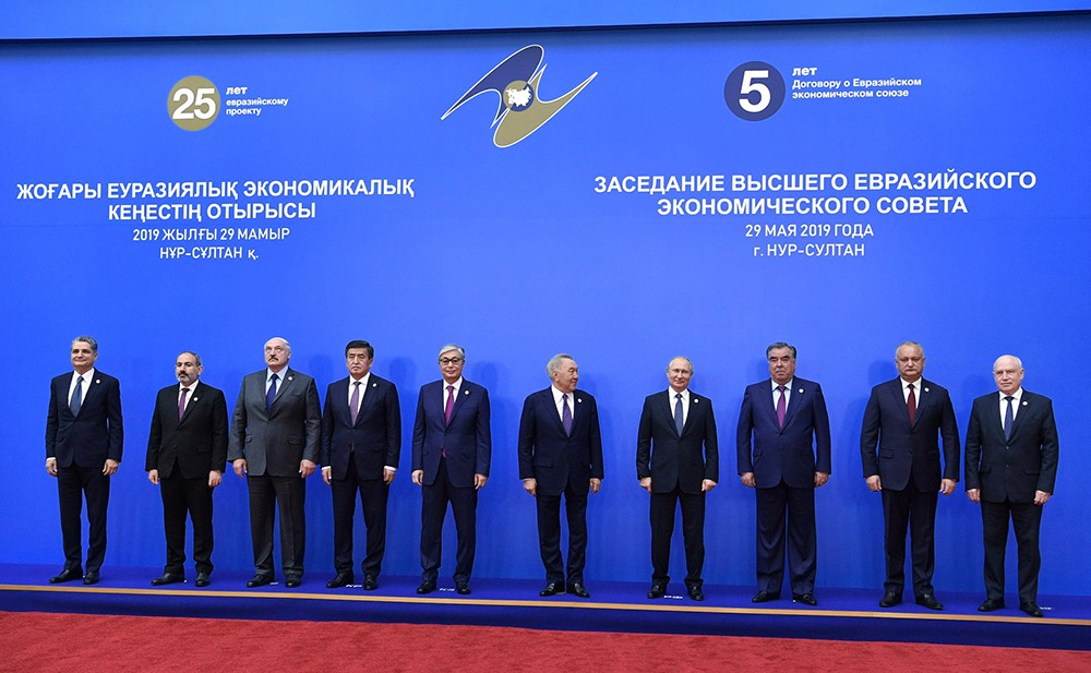 Участники заседания Высшего Евразийского экономического совета в расширенном составе