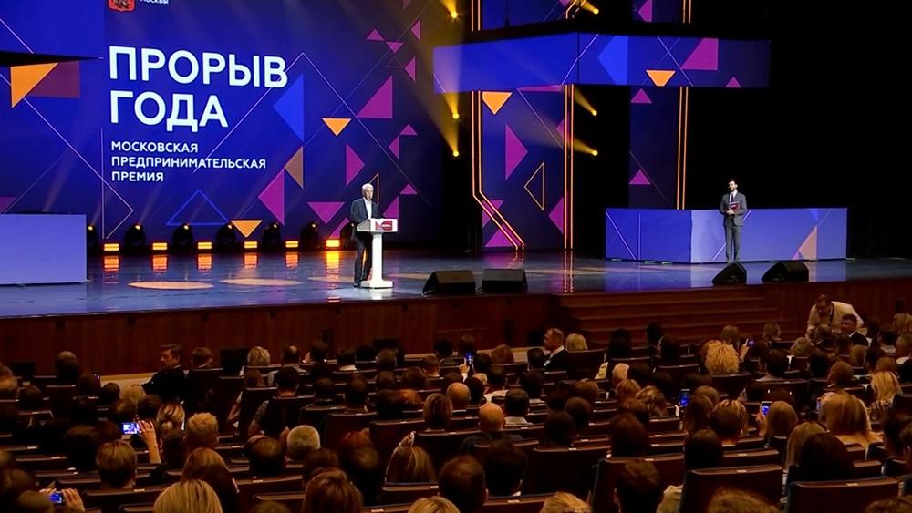 """Сергей Собянин на вручении премии """"Прорыв года"""""""