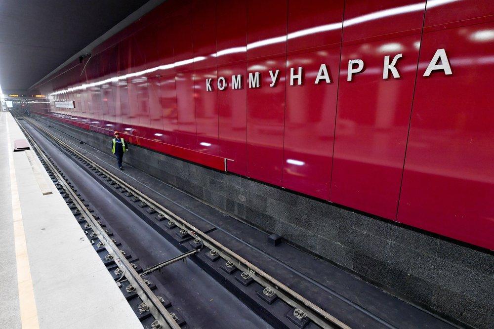"""Станция метро """"Коммунарка"""""""