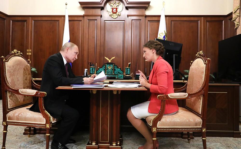Владимир Путин и Анна Кузнецова