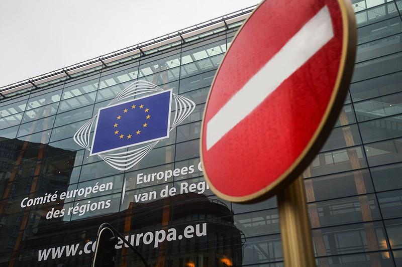 Логотип Евросоюза
