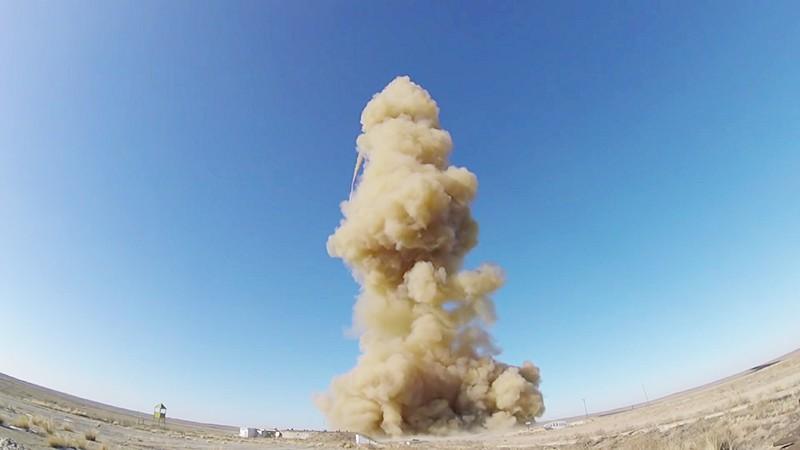 Ракета системы ПРО