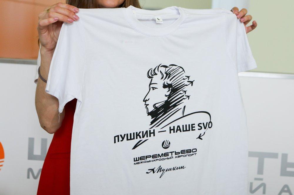 Мероприятия в связи с присвоением аэропорту Шереметьево имени поэта Александра Пушкина