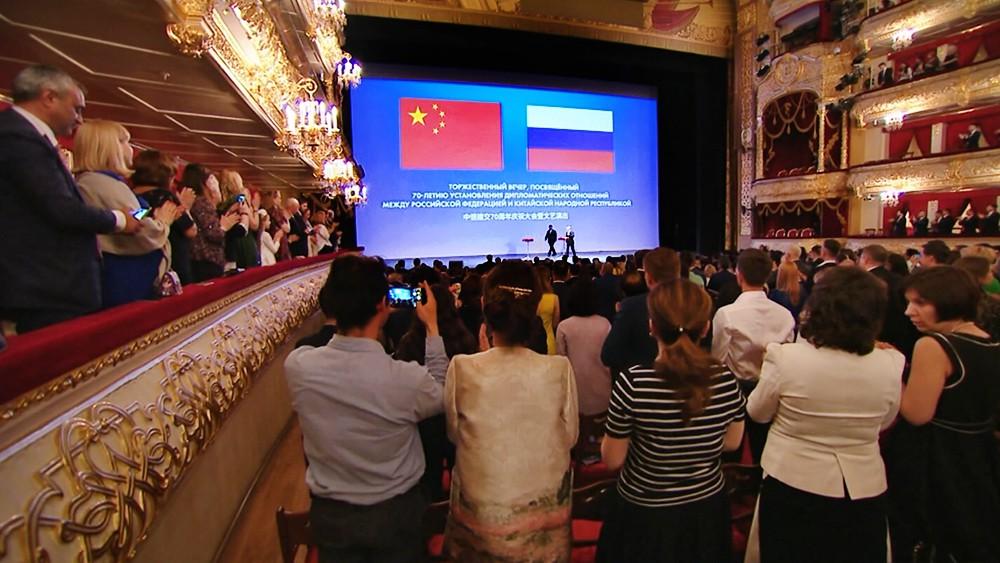 Владимир Путин и Си Цзиньпин посетили Большой театр