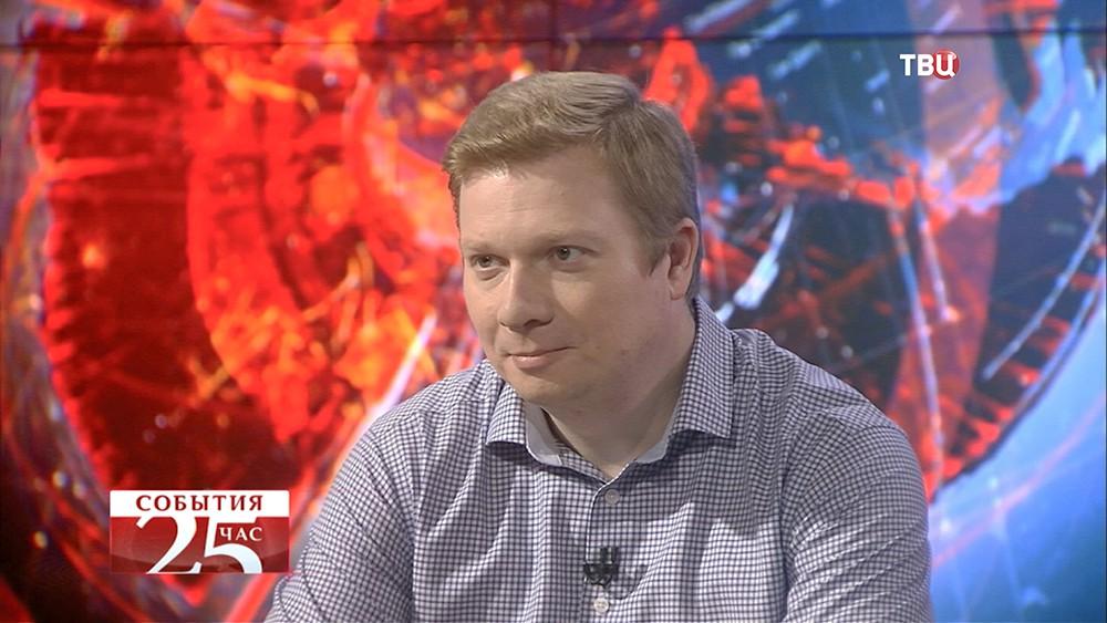 Дмитрий Суслов, заместитель директора Центра комплексных европейских исследований Высшей школы экономики