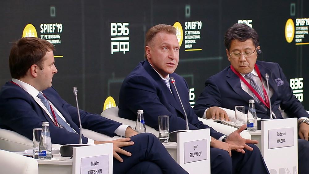 Игорь Шувалов на Петербургском международном экономическом форуме