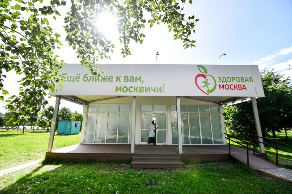 """Павильоны """"Здоровая Москва"""" в столичных парках"""